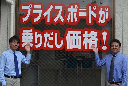 ポッキリ屋飯田店写真