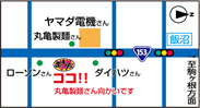 ポッキリ屋飯田店地図