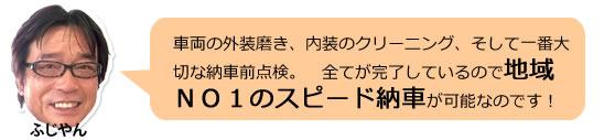 omoyan01