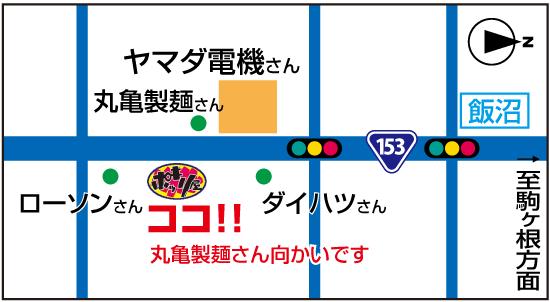 map550_iida