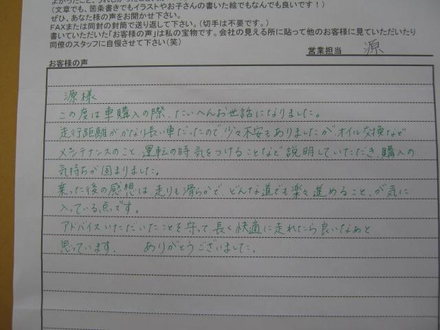 IMG_0717