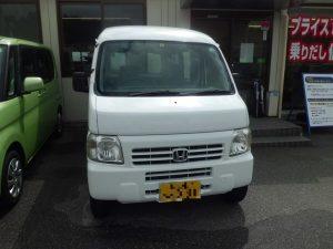 納車 アクティV HH6 ホワイト